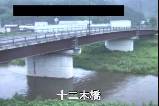 satetsugawa-juniki-bridge_cap.jpg