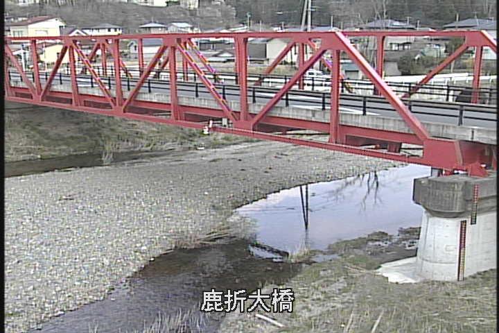 鹿折川 鹿折大橋のライブカメラ|宮城県気仙沼市
