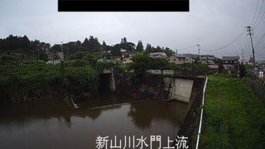 吸川 新山川水門上流のライブカメラ 岩手県一関市