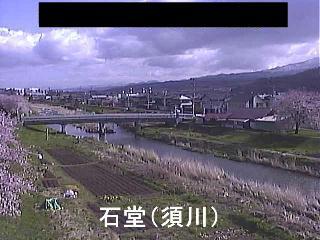 須川 石堂のライブカメラ 山形県上山市