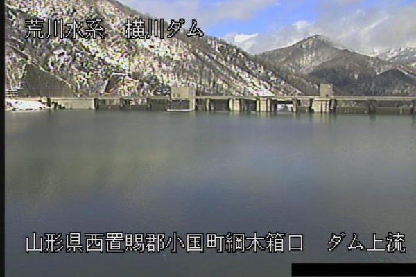 横川ダム 上流のライブカメラ|新潟県長岡市