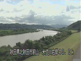 米代川 坊沢排水樋管のライブカメラ|秋田県北秋田市