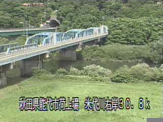 米代川 琴音橋のライブカメラ|秋田県能代市