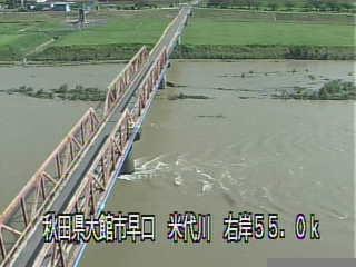米代川 外川原橋のライブカメラ|秋田県大館市