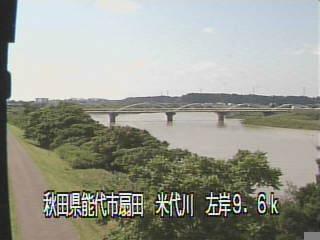 米代川 米代新橋のライブカメラ|秋田県能代市